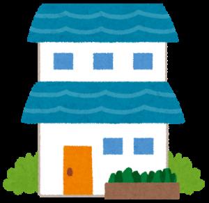 不動産の売却、または不動産を担保にお金を借り予定がある場合